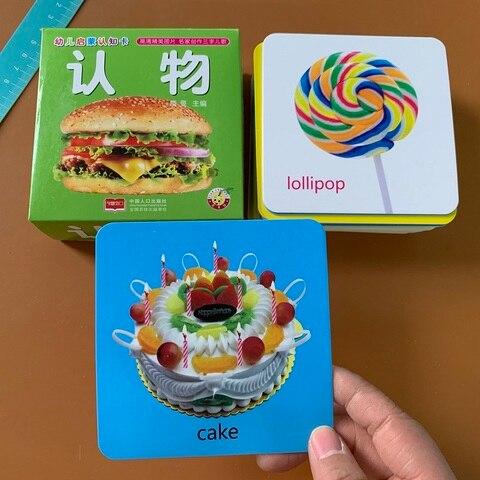 cognitivas cartoes de educacao brinquedos para as criancas