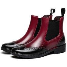 Jesień gumowe buty damskie kalosze chelsea Boots wodoodporne botki dziewczyna płaskie buty na platformie wiosenne botki dames laarzen
