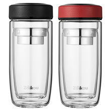 Business-Mug Bottle Flask Glass Tumbler Water-Tea Borosilicate-Glass Double-Layer Infuser