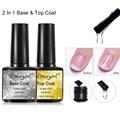 Limegirl 7,5 мл 2 в 1 Базовый и финишный гель, Гель-лак для ногтей УФ, прозрачный гель для ногтей, био-Гели Soak Off Гель для ногтей Лаки грунтовка