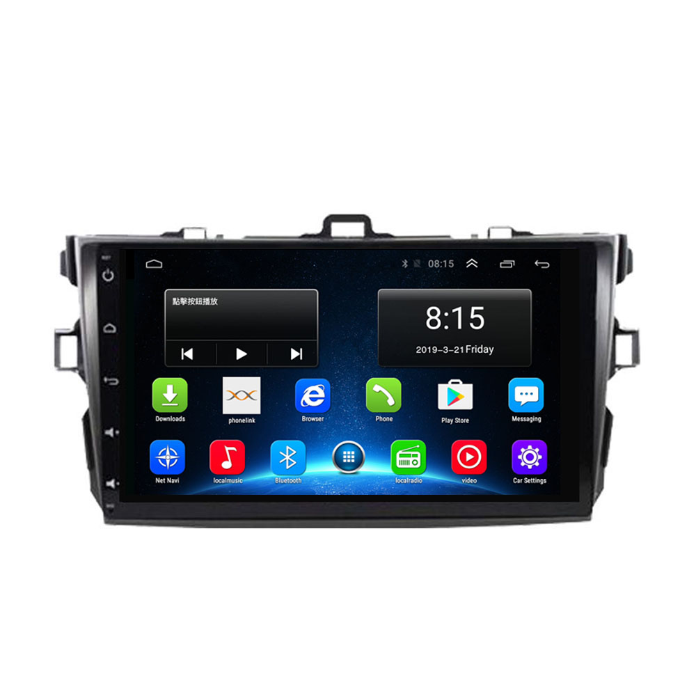 "9"" 4G LTE Android 8.1 Fit <font><b>TOYOTA</b></font> <font><b>Corolla</b></font> 2007 2008 2009 2010 <font><b>2011</b></font> 2012 <font><b>Multimedia</b></font> Stereo Car DVD Player Navigation GPS Radio image"
