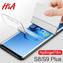 H&A 2Pcs 45D Hydrogel Film For Samsung Galaxy S9 S8 Plus S10 Plus Lite Screen Protector Note 8 9 10 Plus Soft Protective Film(China)