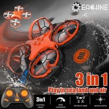 Eachine E016F 3-en-1 RC quadrirotor Drone hélicoptère EPP vol avion bateau Mode de conduite terrestre détachable une clé retour jouets RTF