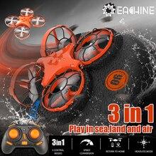 Eachine-Dron E016F 3 en 1 teledirigido, cuadricóptero, helicóptero EPP, barco aéreo volador, modo de conducción terrestre, desmontable, de regreso con una sola tecla, juguetes RTF