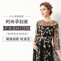 Europe And America AliExpress New Style Studio Maternity Clothes Outbound Photo Shoot Photo Maternity Clothes Mommy Photo Shoot