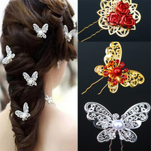 10Pcs Simple Flower Children Headpieces Handmade Butterfly Wedding Jewelry Bridal Headress Accessories Pearls Hairpins for Bride