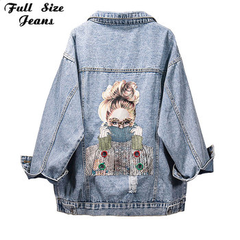 Plus Size BF Harajuku Printed Frayed Beading Denim Jacket 4XL 5XL Autumn Loose Casual Jeans Jackets Women Coat Female Outwear