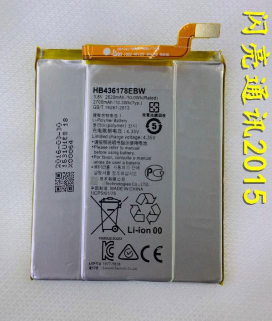 Allccx Battery Mobile Battery Hb436178ebw Hb436178ebw For Huawei Mate S Crr Cl00 Crr Cl20 Crr L09 Crr Ul00 Crr Ul20 Mobile Phone Batteries Aliexpress