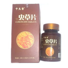 cordyceps Sinensis extract Mushroom Extract 300mg120PCS can help the body fight against free radical damage.