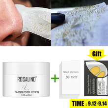 ROSALIND Face Masks Facial From Black Dots Remove Deep Clean