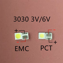 Светодиодная подсветка 1 Вт, 1,5 Вт, 2 Вт, 3030, 3 в, 6 в, холодный белый, 80-90 лм, приложение для телевизора, новый PCT EMC СВЕТОДИОДНЫЙ 3V