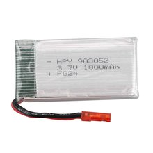 3.7V 1800mah Lipo Battery Replace Rechargeable Batteries For LF609 FPV RC Drone