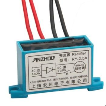 4PCS RY-2.5A rectifier input 0-500V output 0-225V RY rectifier