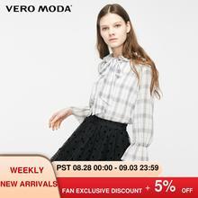 Vero Moda Women's Ruffled Plaid Flare Sleeves Chiffon Shirt | 319331507