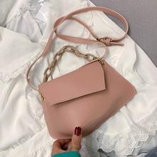 Новинка 2020 модная сумка через плечо с полевой цепочкой однотонная