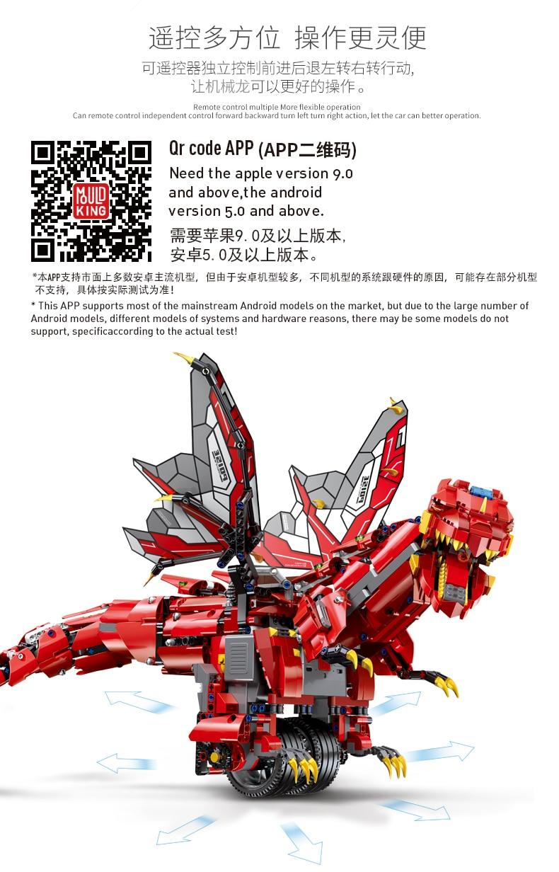 MOULD KING 13031 Ninjago Dinosaur Dragon Knight