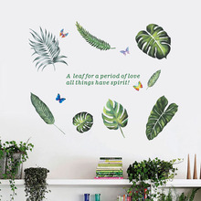 Quotes Wall Stickers A Leaf For Period Of Love All Things Have Spirit Home Living Room Decorations PVC Characters Mural Decals