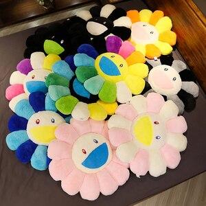 Image 2 - ญี่ปุ่นSunflower Face Plushเบาะรองนั่งตุ๊กตาสายรุ้งสีคู่ดอกไม้เบาะเก้าอี้เด็กสาวโรงเรียนสำนักงานเบาะ