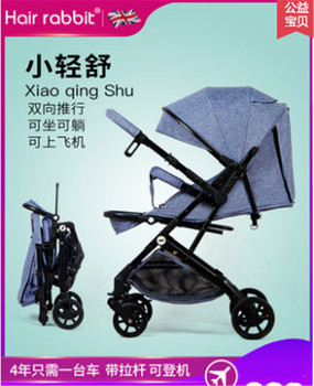 Baby Stroller Can Sit Reclining Two-way High Landscape Summer Ultra Light Portable Folding Child Baby Simple Umbrella baby stroller can sit reclining two way high landscape summer ultra light portable folding child baby simple umbrella