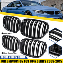 Pair Front Kidney Grille Grill Car Racing Grills Black For BMW F01 F02 F03 F04 7 Series 2009 2010 2011 2012 2013 2014 2015