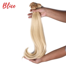 Blice 18-22 Inch Bouncy Curly Synthetic Hair Weave Natural Color Extensions 4pcs/pack With Free Closure Bundles 613# Blonde