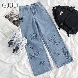 Gjbd calças de brim femininas para meninas 2021 primavera y2k harajuku streetwear calças de cintura alta lazer baggy namorado calças retas