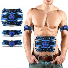 Перезаряжаемая машина для похудения тела, тренажер для мышц живота, тоник, электрический стимулятор мышц для гимнастики фитнеса дома, оборудование