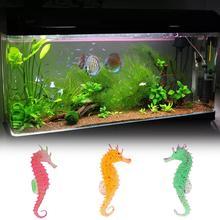 Brilliant Artificial Silicone Bright Effect Sea Horse Fish Tank Simulation Medusa Seahorse Ornament Decoration Pay автозапчасть sea horse m3