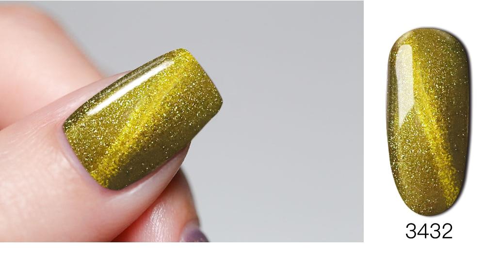 brilho phantom unhas polonês (1 base 1top 1 cor)