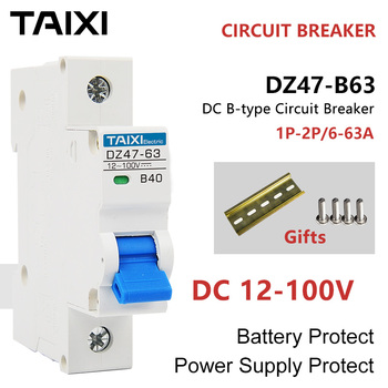 цена на DC 12V 24V 48V 54V 72V 100V MCB 1P 2 Poles Circuit Breaker Electric car 6A 20A 40A 63A Battery protector DIN rail switch Side