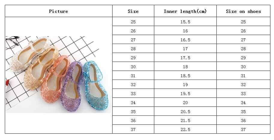 여자 여름 냉동 신발 키즈 여자 크리스탈 젤리 샌들 공주 코스프레 파티 공연 댄스 신발 공주 신발