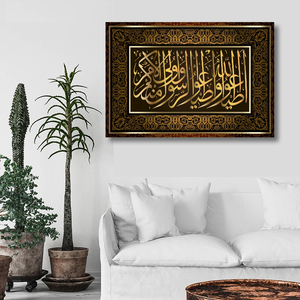 Image 5 - BANMU Arabic Islamic Calligraphy Printed Canvas Painting Gold Tapestries Wall Art Poster Pictures For Ramadan Mosque Decoration