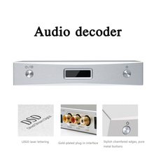 HIFI fever DSD decoder audio decoder USB coaxial fiber M8A hard solution audio decoding amp all-in-one machine