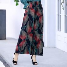 2020 Women Summer Casual Retro Print Bohemian Wide Leg Pants High Waist Wide Legs Trousers Elastic Waist Beach Holiday Pants
