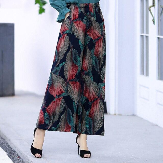2020 여성 여름 캐주얼 레트로 프린트 보헤미안 와이드 레그 팬츠 하이 웨이스트 와이드 레그 팬츠 신축성있는 허리 비치 홀리데이 바지