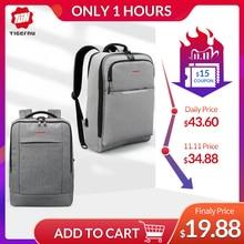 تيجيرنو خصم كبير الرجال عادية 15.6 بوصة مكافحة سرقة محمول على ظهره حقيبة الموضة USB على ظهره الذكور السفر حقيبة المدرسة للرجال