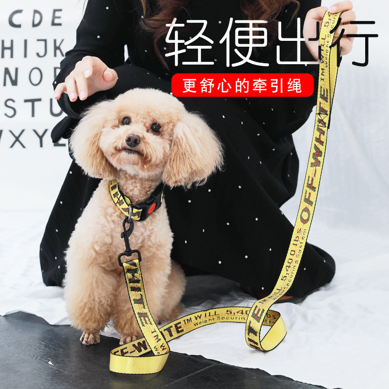 2019 Simple Lightweight Dog Teddy Hand Holding Rope Hip Hop Pet Traction Rope Dog Neck Ring