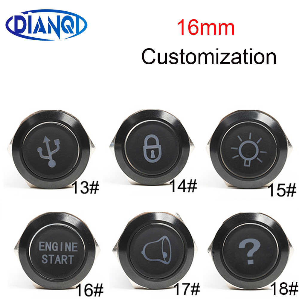 16mm customizable Alumina Momenary/Latching metal Led logo light latching fixed button switch car speaker horn buttonswitch