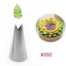 1pc bocais de folha de confeiteiro dicas de tubulação bicos pastelaria creme de aço inoxidável cupcake bolo decoração ferramentas de cozinha #352