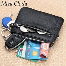 Genuine leather coin purse men's mini purse women's short cowhide card bag ultra-thin key bag coin bag youth