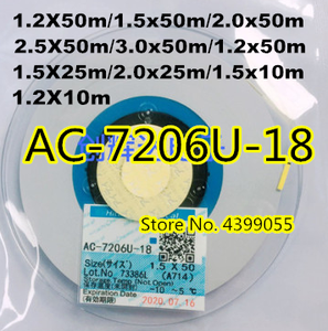Image 1 - Acf AC 7206U 18液晶修理テープ1.5/2.0ミリメートル * 10メートル/50メートル新しい