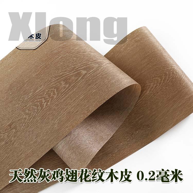 L:2.4Meters Width:220mm Thickness:0.2mm  Grey Wing Wood Skin Dyed Grey Wing Wood Veneer  Solid Wood Imported Skin
