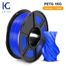 KAIGE PETG 1.75mm 1kg blck 3D Printer Filament petg пластик 1 кг Good acid and alkali resistance Stable print size