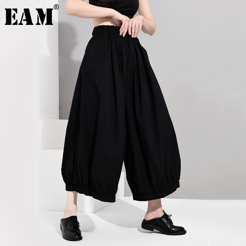 [EAM] High Elastic Waist Black Pleated Long Wide Leg Trousers New Loose Fit Pants Women Fashion Tide Spring Autumn 2020 JX1000