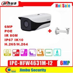 Ip-камера Dahua POE 6MP IPC-HFW4631M-I2 IR80M WDR 3DNR AWB AGC H.265 / H.264 IP67 Многоязычная сеть мониторинга