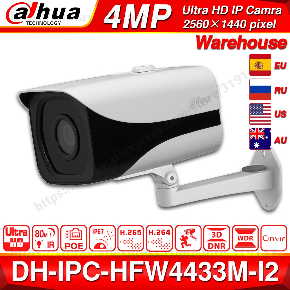 Dahua 4MP IP Camera IPC-HFW4433M-I2 POE 80m IR Bullet POE Camera H.265 Smart Detect IP67 WDR ONVIF With Bracket DS-1292ZJ