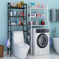 Bathroom 3 Tiers Over Toilet Storage Rack Holder 50x25x160cm Space Saver Towel Shampoo Organizer Storage Shelves Stand Foldable