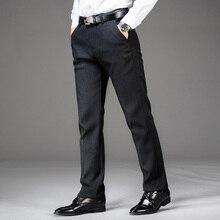 Men's winter trousers plus velvet warm high qualit