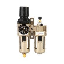 AC3010-03 FRL air source treatment compressed air filter pressure regulator lubricator