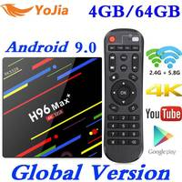 4GB RAM 64GB ROM 4K Smart TV Box Android 9.0 H96 MAX Plus RK3328 Set top box 2.4/5G WIFI H96Max + Youtube Media player 2G16G
